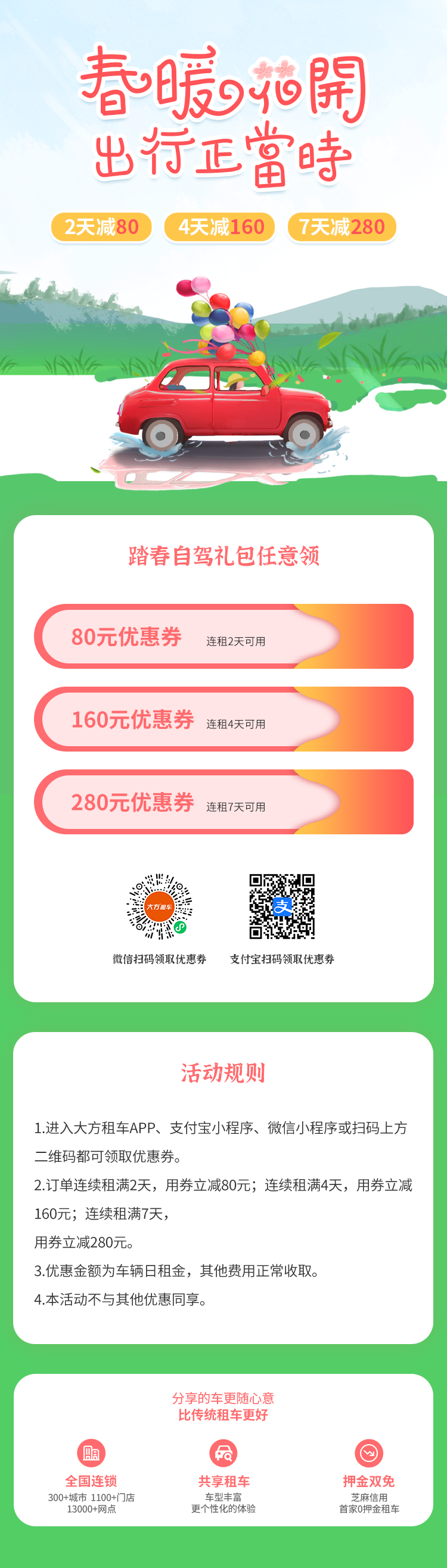 pc内页.png